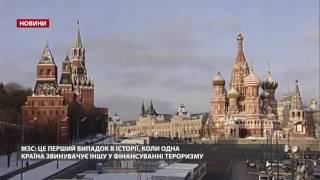 позов України до Росії: суд ООН опублікував суть вимог
