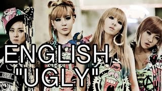 【 Miku-tan】 [2011] [ENGLISH] Ugly 「2NE1」