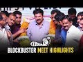 Yatra Blockbuster Meet HIGHLIGHTS   Mammootty   Anasuya   Mahi V Raghav   YSR   Telugu FilmNagar