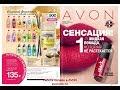 Каталог AVON 14 2017 Россия.