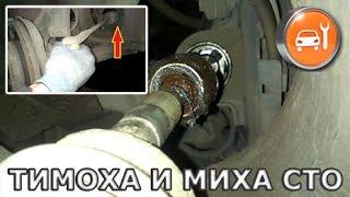 Как определить стук в рулевых тягах. Отдаёт в руль? не всегда!(, 2015-12-12T14:54:40.000Z)