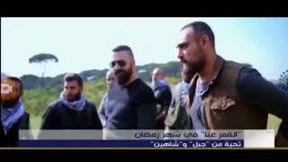 مقلب جبل وشاهين خطف طاقم قناة MTV في موقع تصوير مسلسل الهيبة