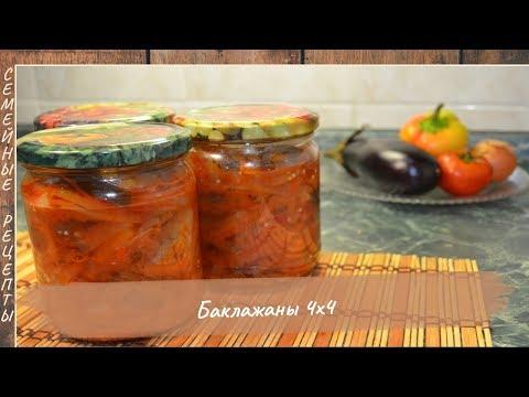 """Рецепт салата """"Люби меня"""" самый вкусный салатиз YouTube · Длительность: 14 мин2 с"""