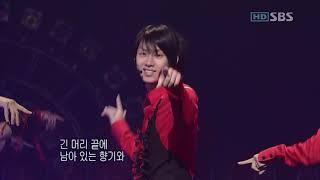 [HD] 060611 SUPER JUNIOR 슈퍼주니어 - U - Inkigayo
