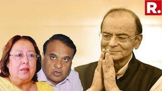 Najma Heptulla & Himanta Biswa Sarma React To Former Union Minister Arun Jaitley Passing Away