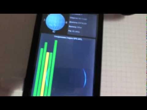 GPS On Newman N1