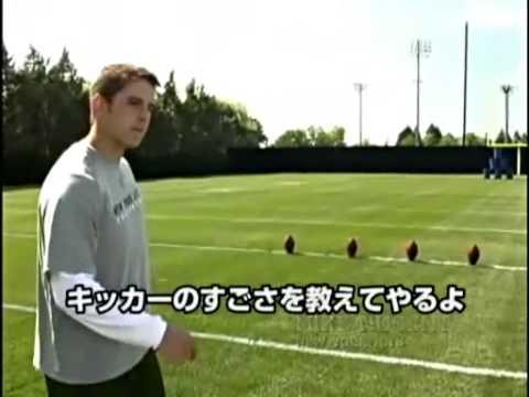 [NFL] アメフト選手の身体能力