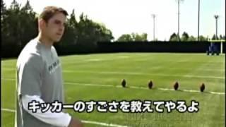 [NFL] アメフト選手の身体能力 thumbnail