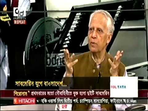 Bangladesh in Submarine Era : Amb. Muhammad Zamir and Maj. Gen. Abdur Rashid