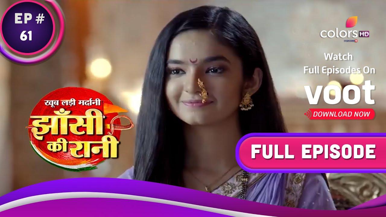 Download Jhansi Ki Rani   झांसी की रानी   Ep. 61   Laxmi Bai In A Dilemma   दुविधा में लक्ष्मीबाई