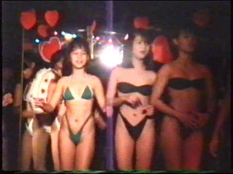 Del Pilar Manila 1989.mpg