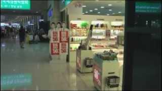 Ю.Корея 26 Фирменный магазин Tony Moly в Корее