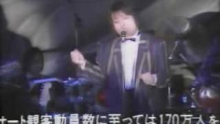 甲斐バンド解散の時(1986年)、ゴールデンタイムに歌番組に出演したそ...