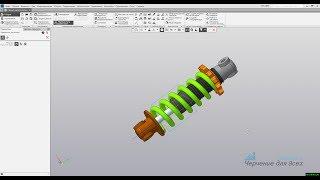 Видеоуроки Компас 3D V17 Амортизатор - создание сборки и анимации