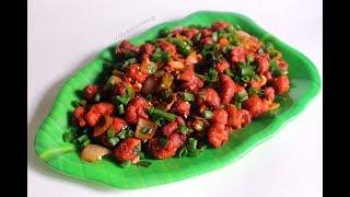 Gobi Manchurian Recipe in Tamil