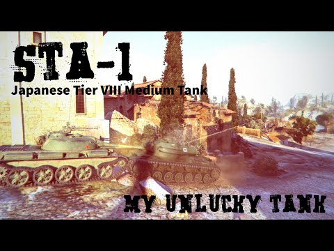 World of Tanks - STA-1 -  My Unlucky Tank #1 - Redshire - Abbey