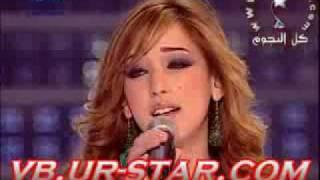 star academy 6. Basma