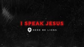 I Speak Jesus (Lyric Video) | I Speak Jesus
