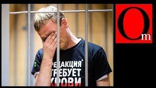 Правонарушительные органы России против Ивана Голунова