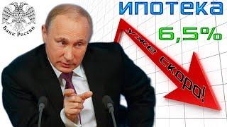 видео Кредит под залог недвижимости в ВТБ 24: тарифы, условия