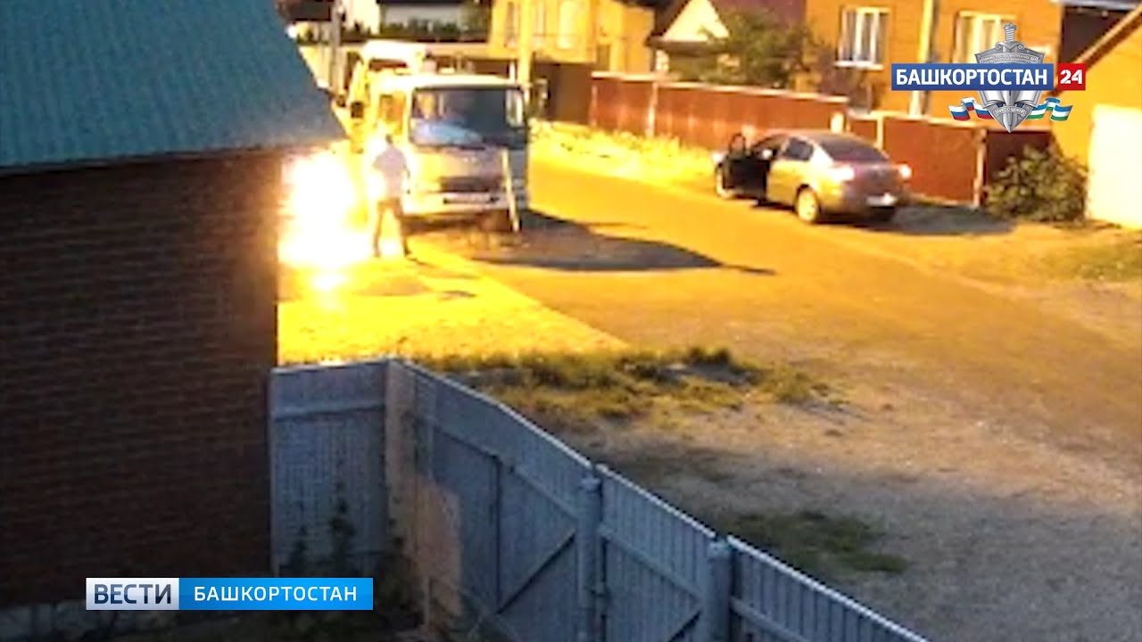 В Башкирии 65-летний мужчина, затаив обиду на соседей, поджег их грузовик - ВИДЕО