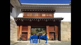 JR静岡駅から徒歩10分、賑やかな街中に駿府城公園があります。 かつてこ...