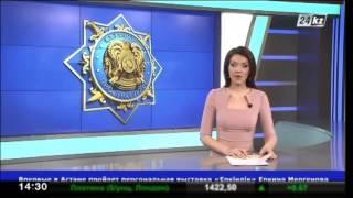 Прокуратура Алматы разоблачила спровоцировавших ажиотаж вокруг банков