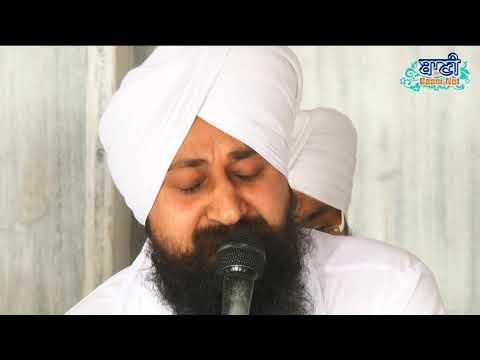 Gurmukh-Naam-Japo-Bhai-Jaspreet-Singh-Ji-Sonu-Veerji-Sant-Nagar-13-March-2013-Baan-Ne