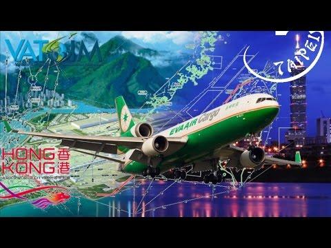 Vatsim Asia. Eva Air Cargo PMDG MD11