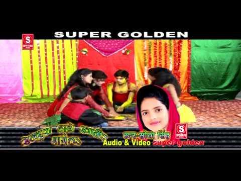 सोना सिंह शादी गीत | NON  STOP DJ RIMIX  SONA SINGH SADI SONG 2017 #Sona Sing New Song #Shadi Song