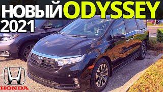 Honda Odyssey 2021: Лучше Киа Карнивал?  Обзор Хонда Одиссей