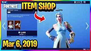 FORTNITE ITEM SHOP *NEW* ARK + MALCORE SKINS ARE BACK! | ITEM SHOP (Mar 6, 2019)
