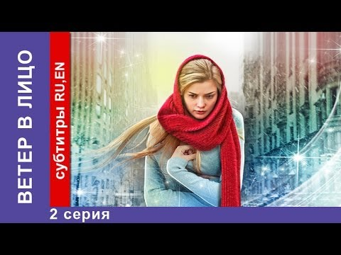 XXV Фестиваль российского кино Окно в Европу
