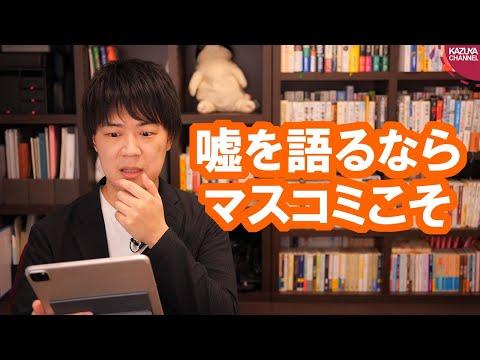 2020/06/07 サンデイブレイク161