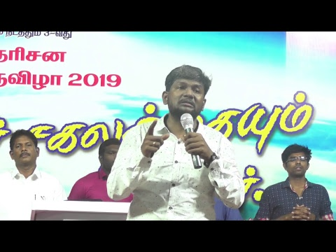Prophetic Meeting , Kudankulam / 25 January 2019 / Bro.Karthick C Gamaliel