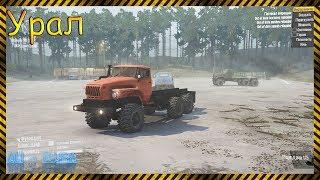 Ural 432010SVE - ОБЗОР МОДА НА Spintires MudRunner