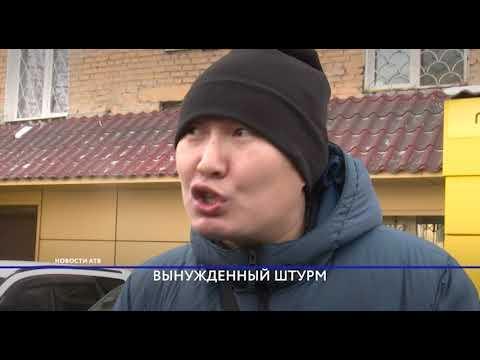 Таксисты Улан-Удэ взяли штурмом офис службы заказа