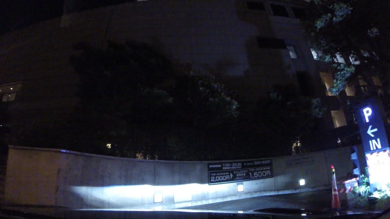 オペラ シティ 駐 車場