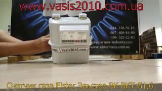 Счетчик газа Elster Эльстер ВК и ВКТ G 1,6 Обзор