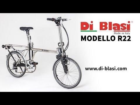 Bici Pieghevole Di Blasi.Bicicletta Pieghevole Di Blasi R22 Youtube