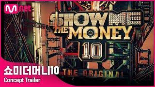 [EN/JP] [SMTM10] SHOW ME THE MONEY 10 : THE ORIGINAL | Conce…
