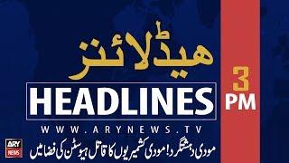 ARY News Headlines  Court tells lawyer to meet Zardari on Monday  3PM  23 Sep 2019