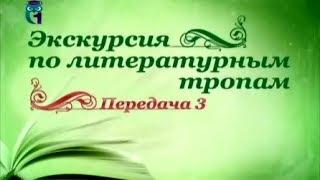 Русская литература (3). Русские святые: Владимир Красно Солнышко, Борис и Глеб, Василий Блаженный