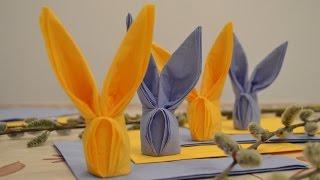 Пасхальные зайчики из салфеток(Праздник - это не только вкусные блюда но и красивый стол, именно по этому сегодня мы будем делать пасхальны..., 2015-04-07T06:14:24.000Z)