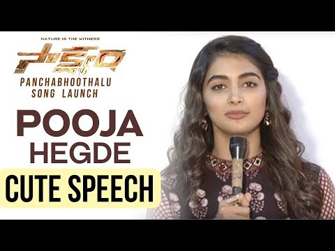 Pooja Hegde Cute Speech At Panchabhoothalu Song Launch | Saakshyam Movie | Bellamkonda Sreenivas