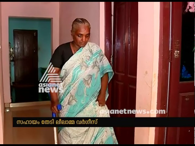 Cancer affected poor woman seek financial aid for Treatment