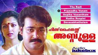 ഹിസ് ഹൈനസ് അബ്ദുള്ള | his highness abdulla|nonstop jukebox| malayalam chalachithra ganangal