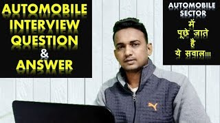 AUTOMOBILE INTERVIEW Question & Answer | Automobile Sector में पूछे जाते है ये सवाल !!!