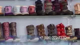 видео Лучшие производители зимней обуви для детей - популярные модели детских сапог и ботинок для зимы