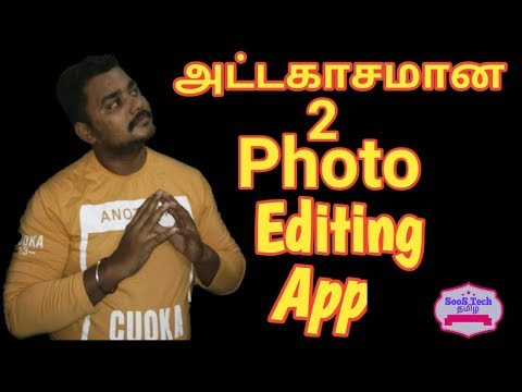 Best 2 Photo Editing Apps 2018 - Tamil